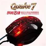 Мышь игровая A-Jazz Quake7, 8D, USB, 2400 dpi, Red LED (Breathing), Metal